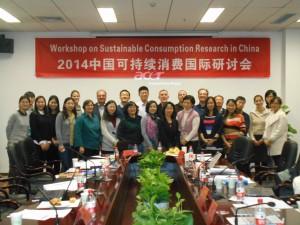 Beijing 14 workshop