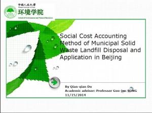 Qian qian Du